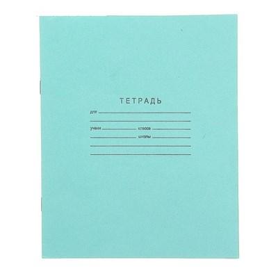 Тетрадь 12 листов в линейку «Зелёная обложка», офсет №1, набор 10 шт. - фото 246171643