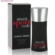 Armani Code Sport - отдушка косметическая, 10 гр.
